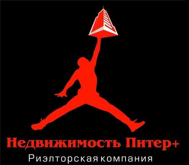 ООО «Недвижимость Питер+»