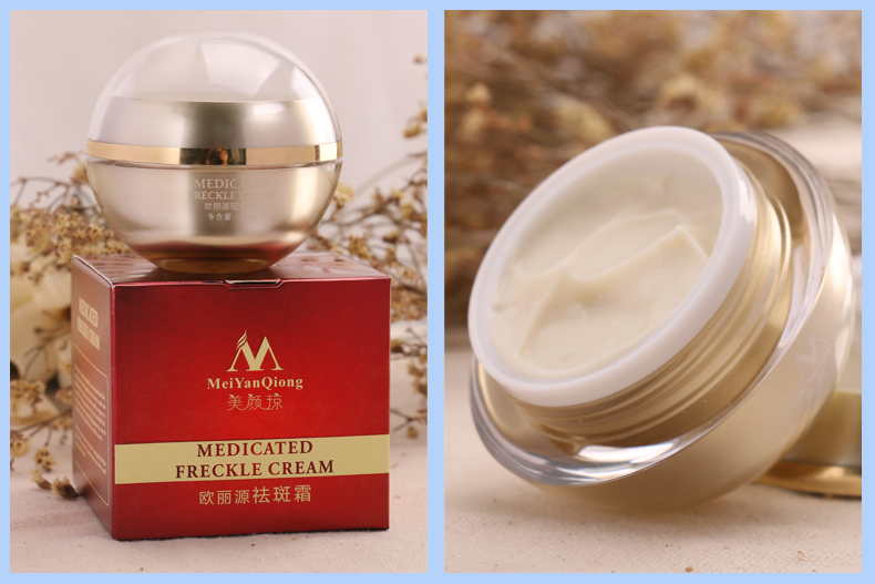 MeiYanQiong Freckle Cream