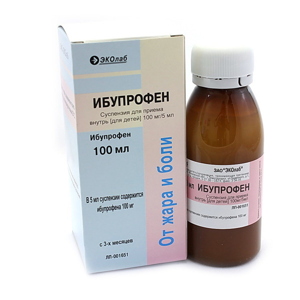 Ибупрофен суспензия для детей