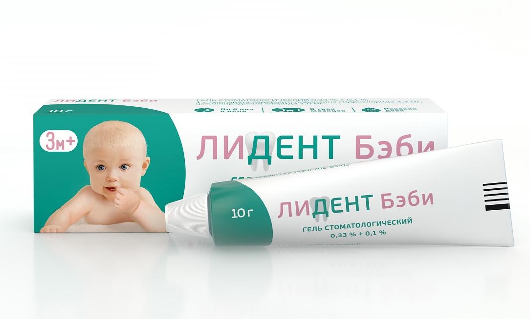 Лидент беби гель стоматологический 10 гр