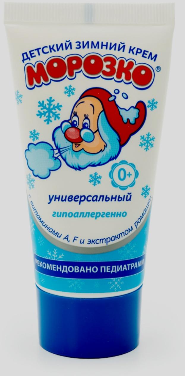 Морозко Универсальный