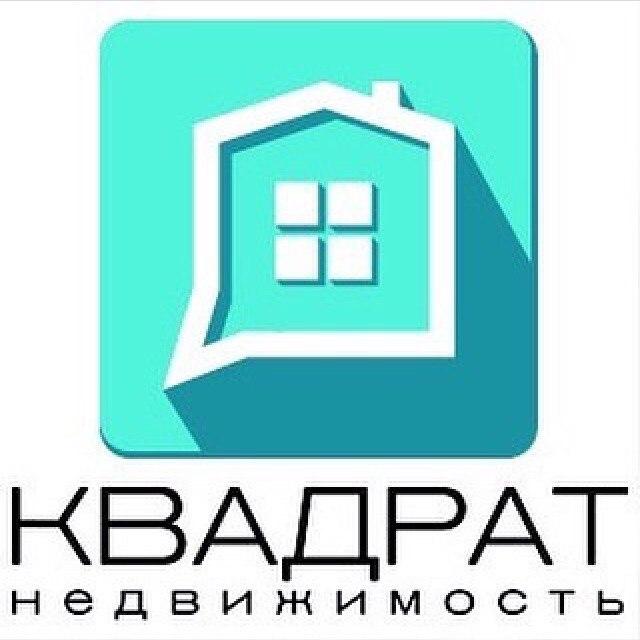 Центр Недвижимости Квадрат