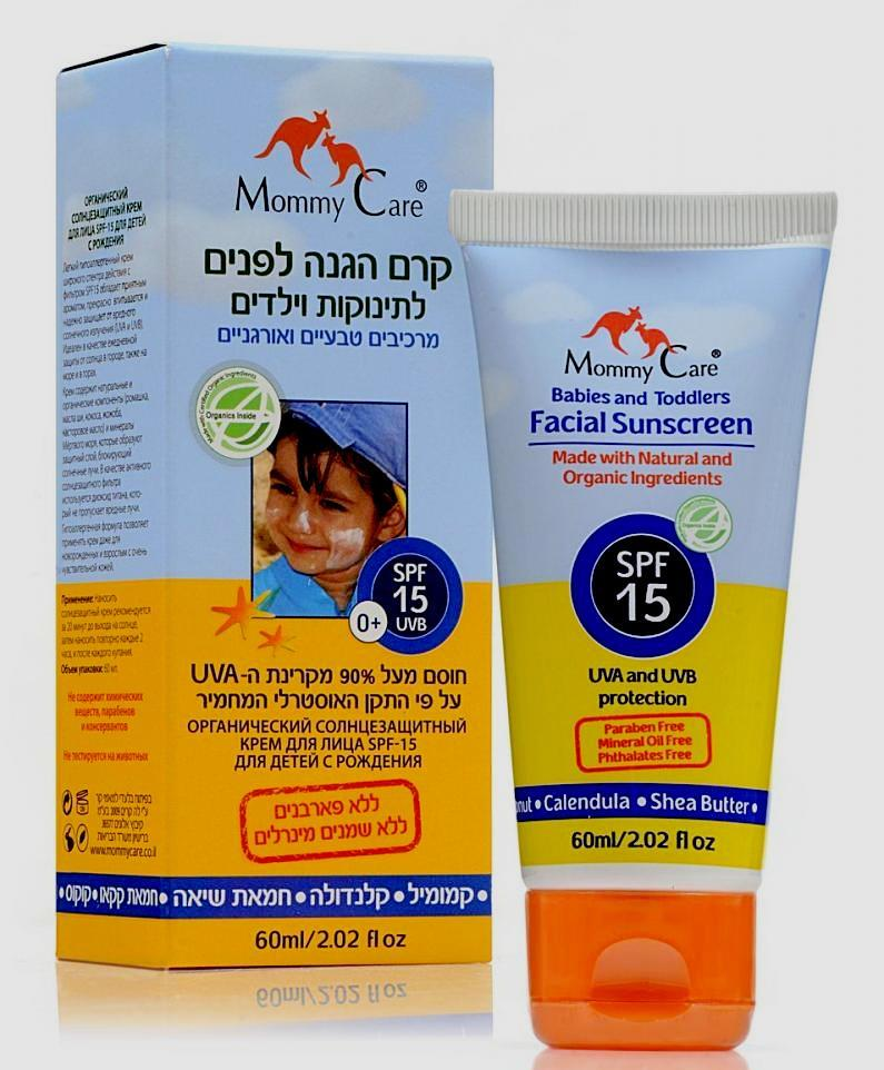 MOMMY CARE SPF 15
