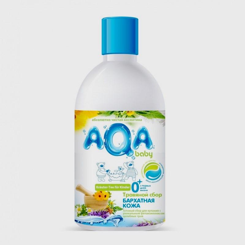 Травяной сбор AQA Baby (для купания)