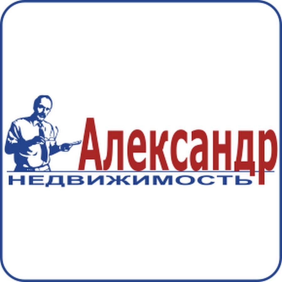 Александр-недвижимость