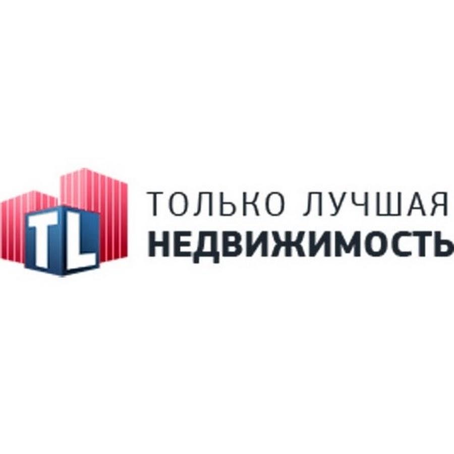 ООО «ТЛ-Недвижимость»