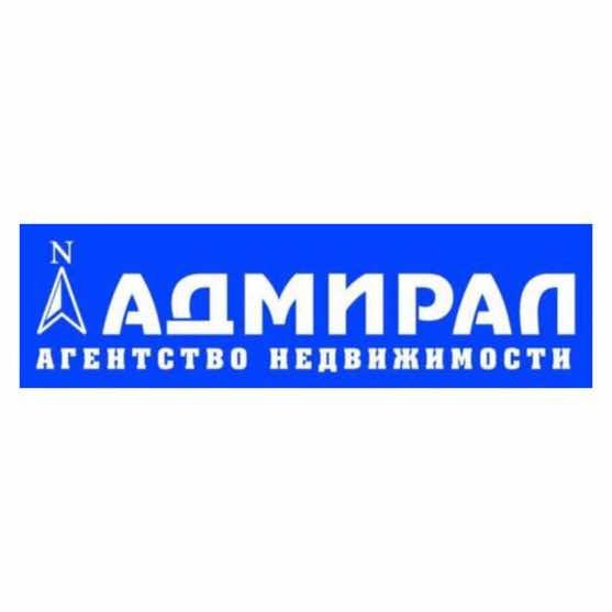 Агентство недвижимости Адмирал
