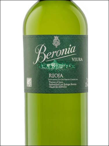 Beronia Viura Rioja DOCа