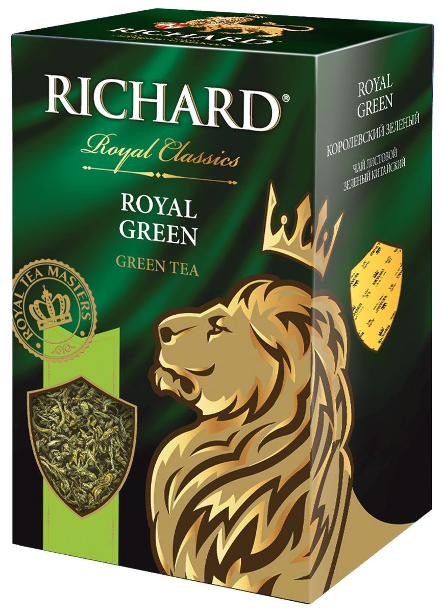 Richard Royal green