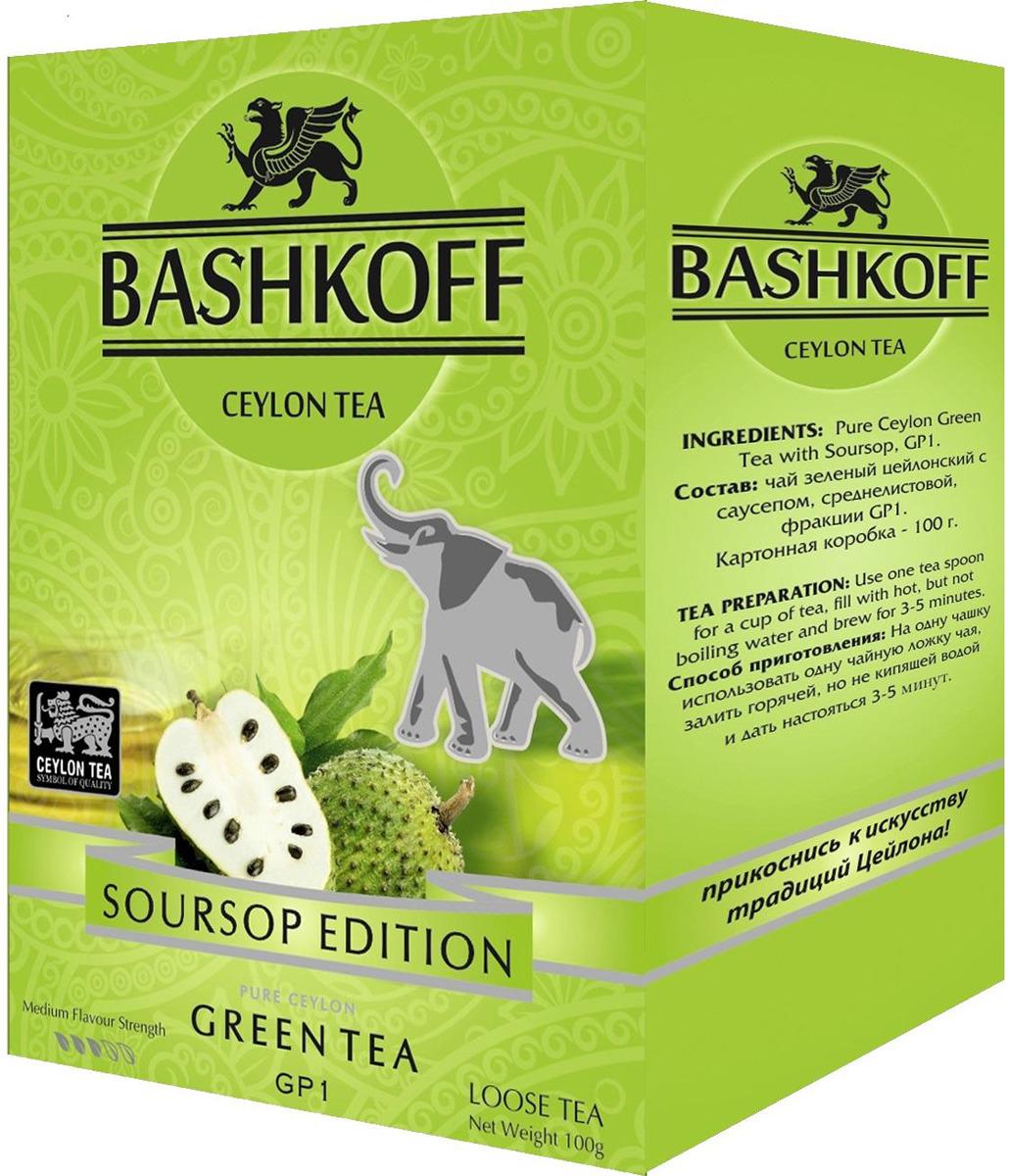 Bashkoff Soursop edition