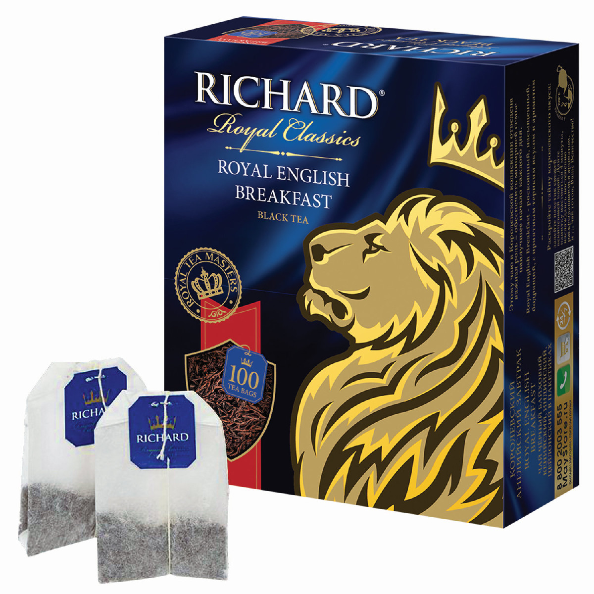 Richard Royal english breakfast