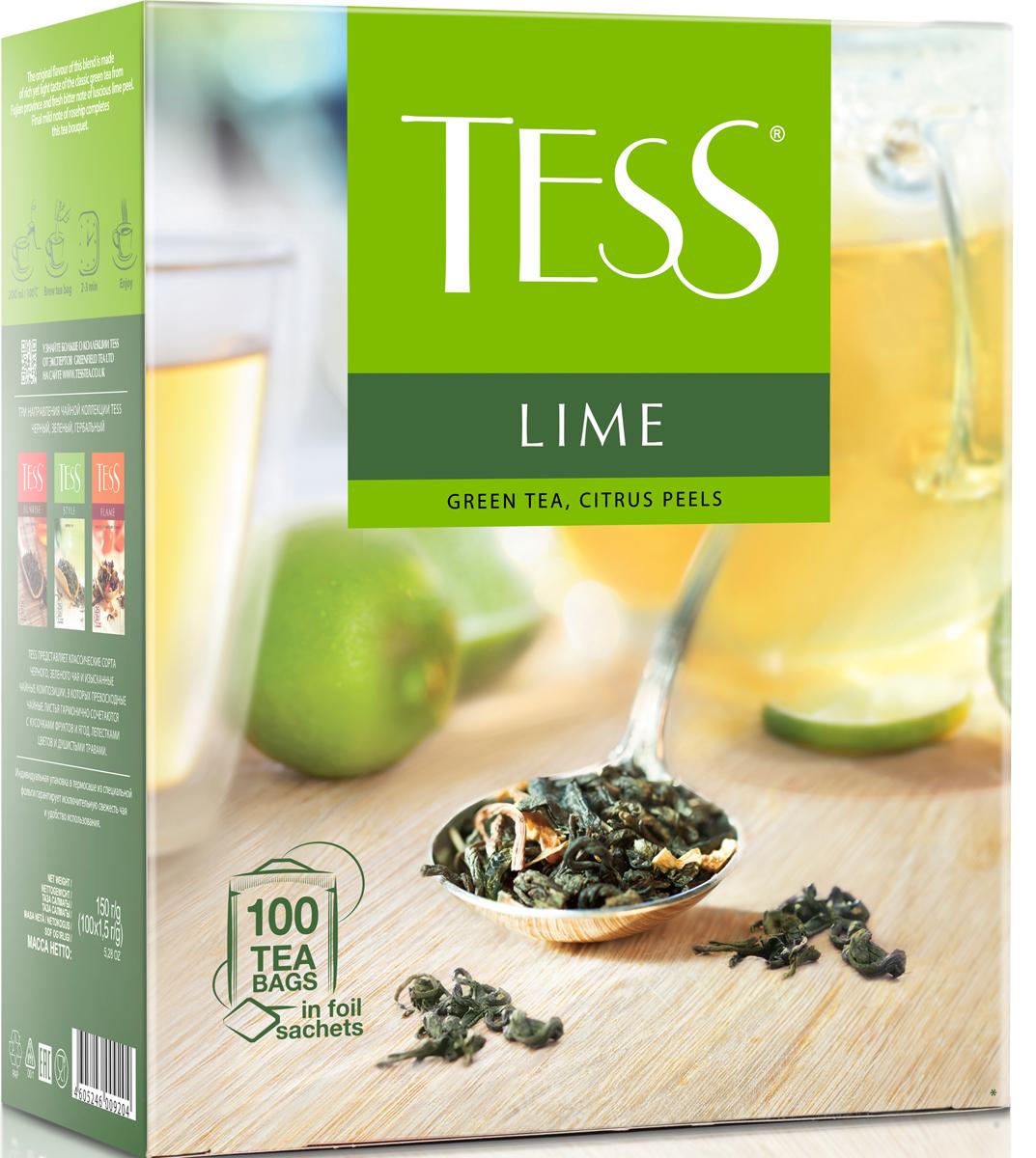 Tess Lime