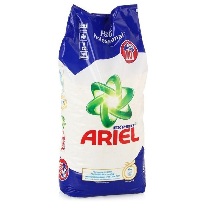 Ariel Expert