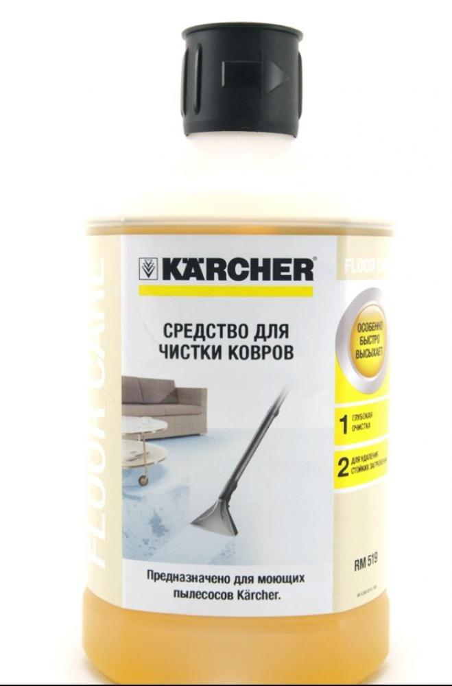 KARCHER RM 519
