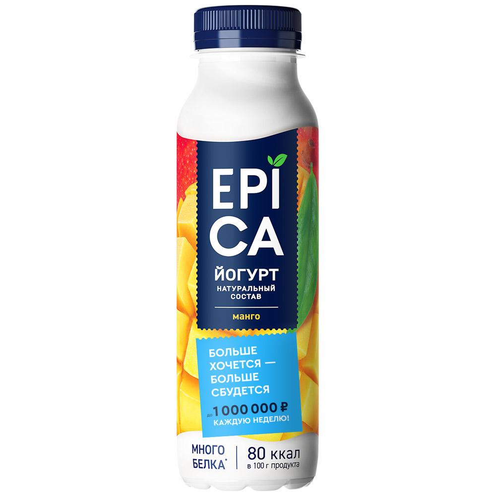 EPICA Питьевой