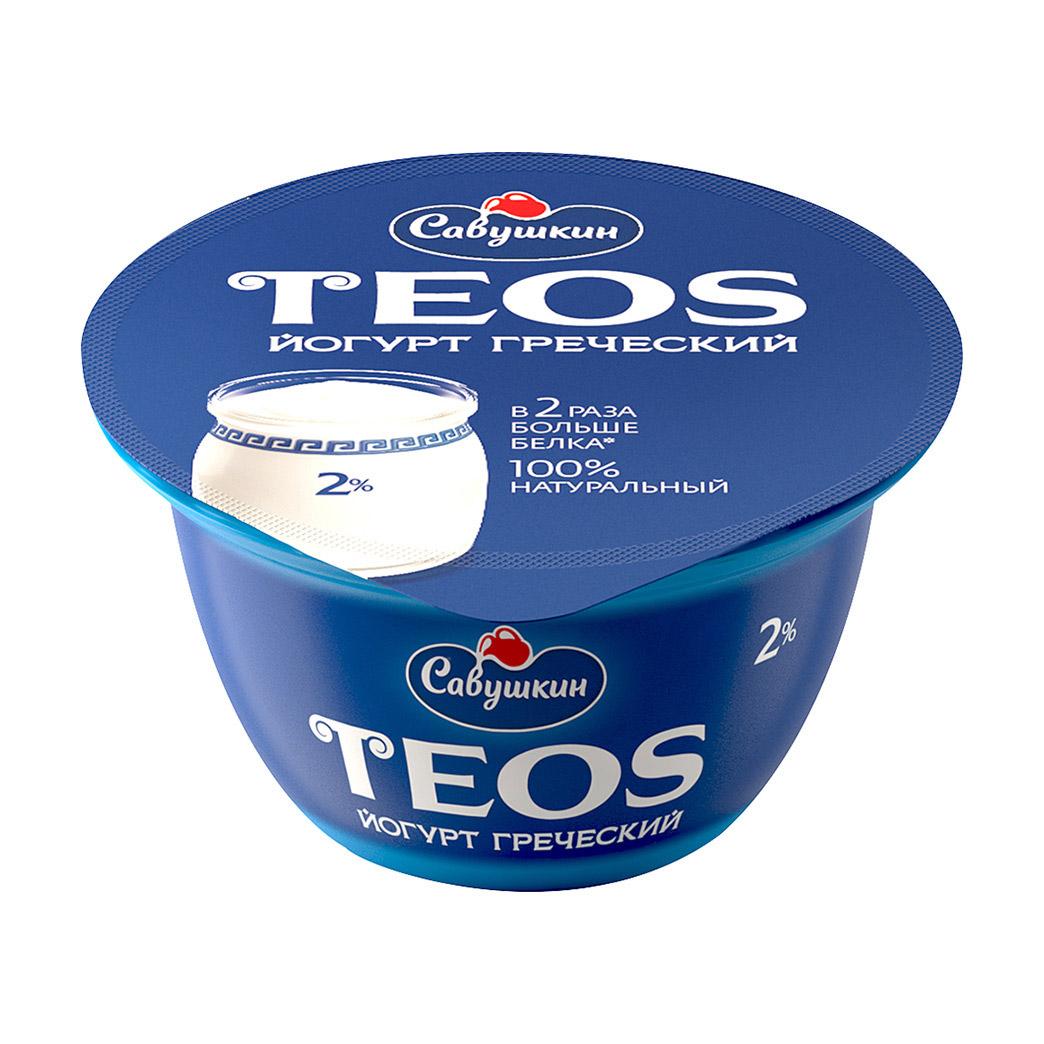 Савушкин TEOS Греческий