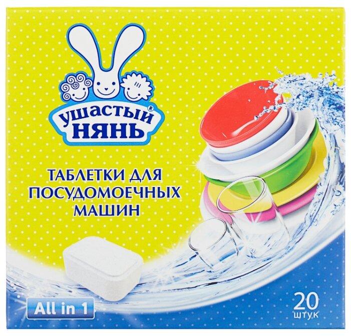 Ушастый Нянь All in 1