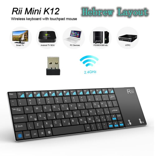 Rii Mini K12 plus