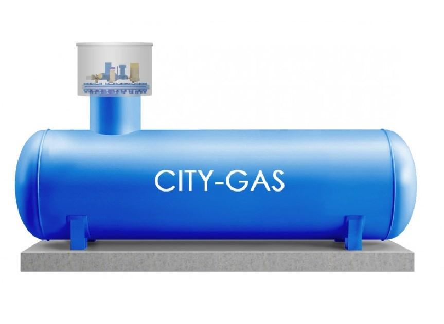 CITY GAS (Болгария)
