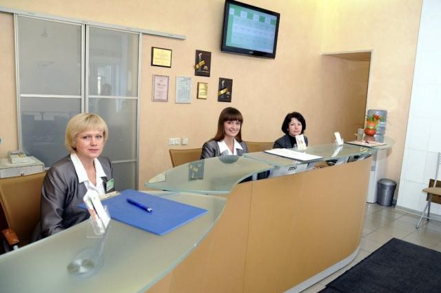 Клиника репродукции «Cкандинавия Ава-Петер»