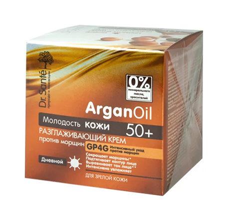 ЭЛЬФА Dr. Sante Argan Oil – комплексный препарат с ботокс-эффектом