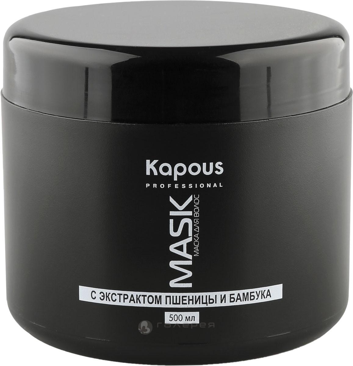 Kapous. Caring Line