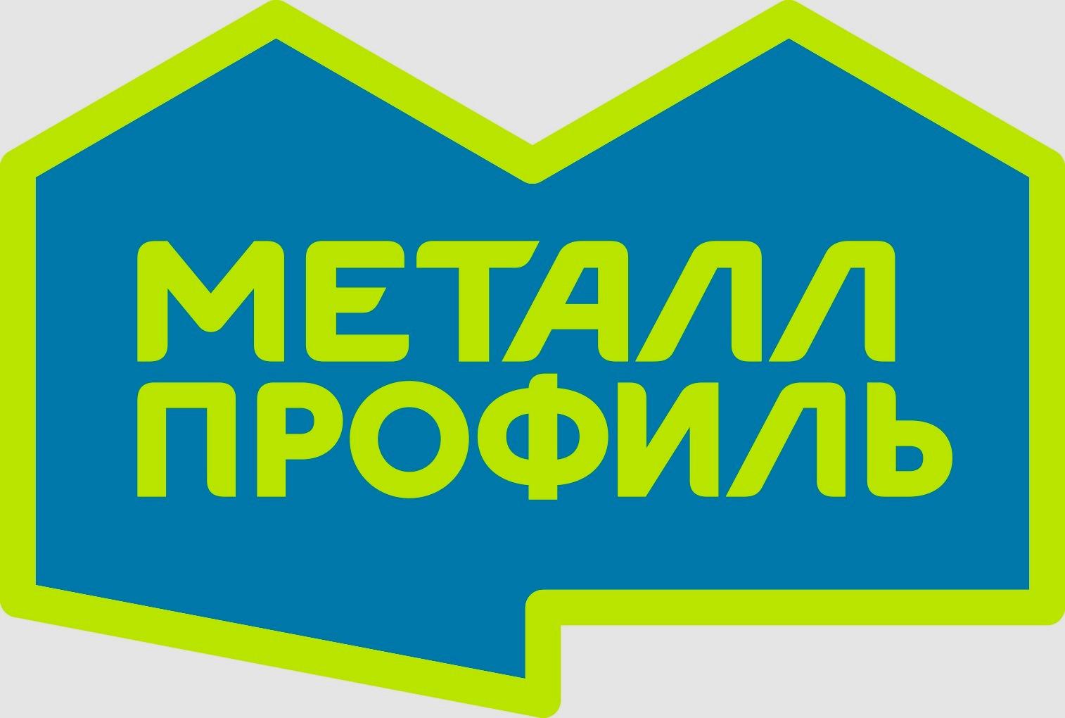 Металл-Профиль
