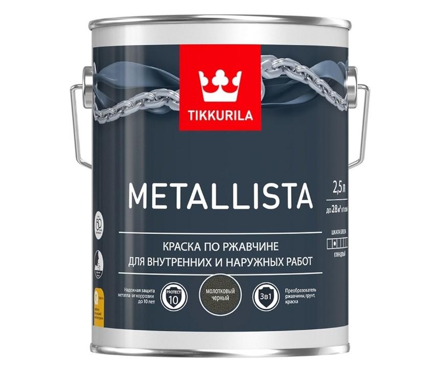 Tikkurila Metallista молотковая