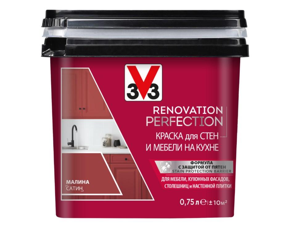 V33 Renovation Perfection