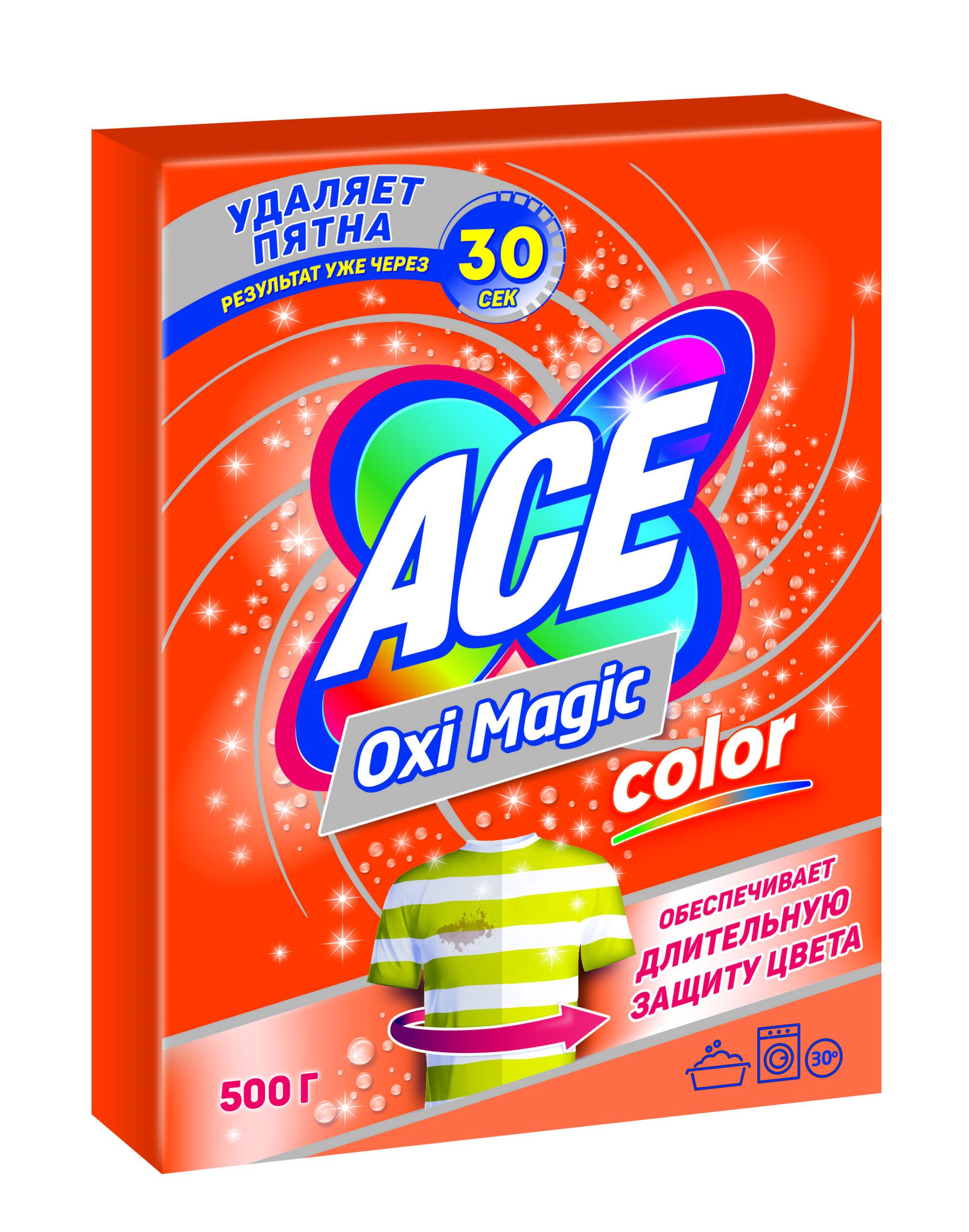 Ace Oxi Magic Color