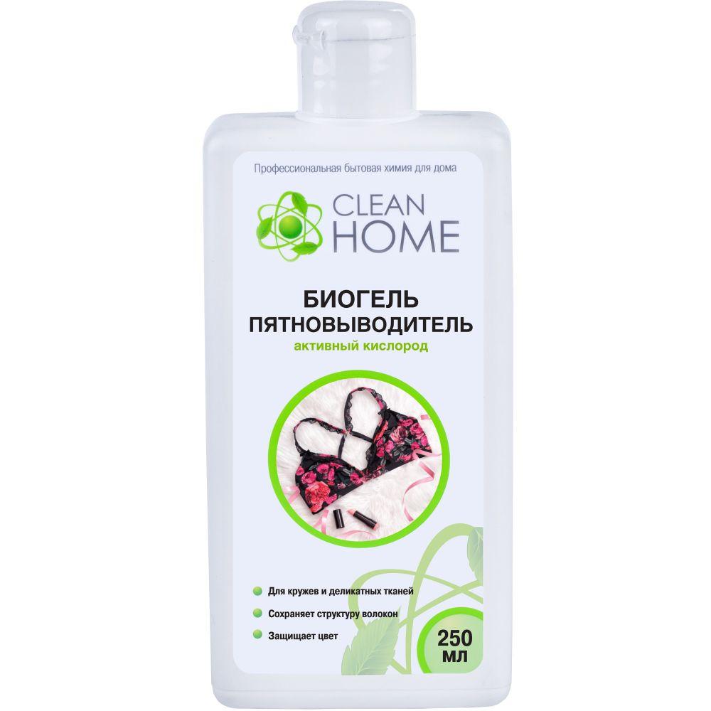 Clean Home Активный кислород