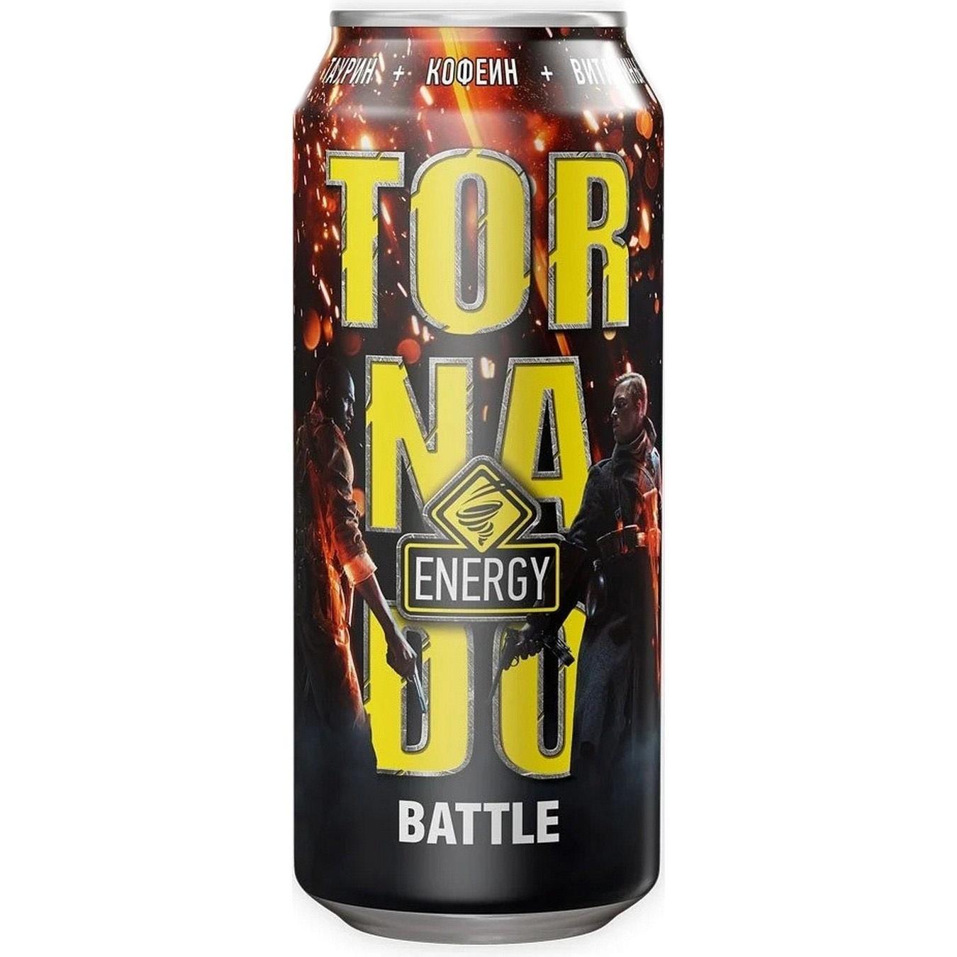 Tornado Energy Battle