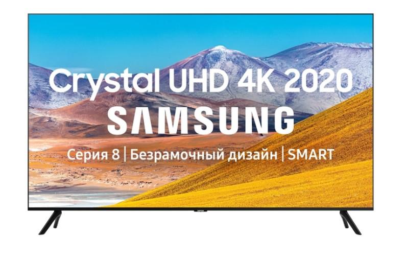 Samsung UE55TU8000U 55