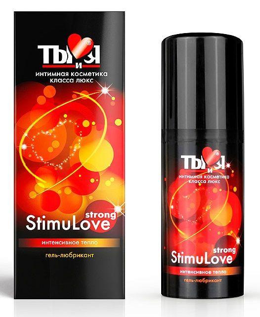 StimuLove strong