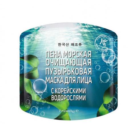 Avon, K-Beauty – очищающая пузырьковая маска для лица с водорослями