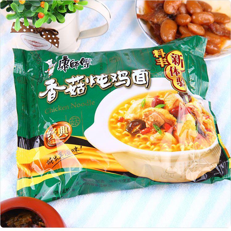 Китайская лапша со вкусом куриного мяса с грибами