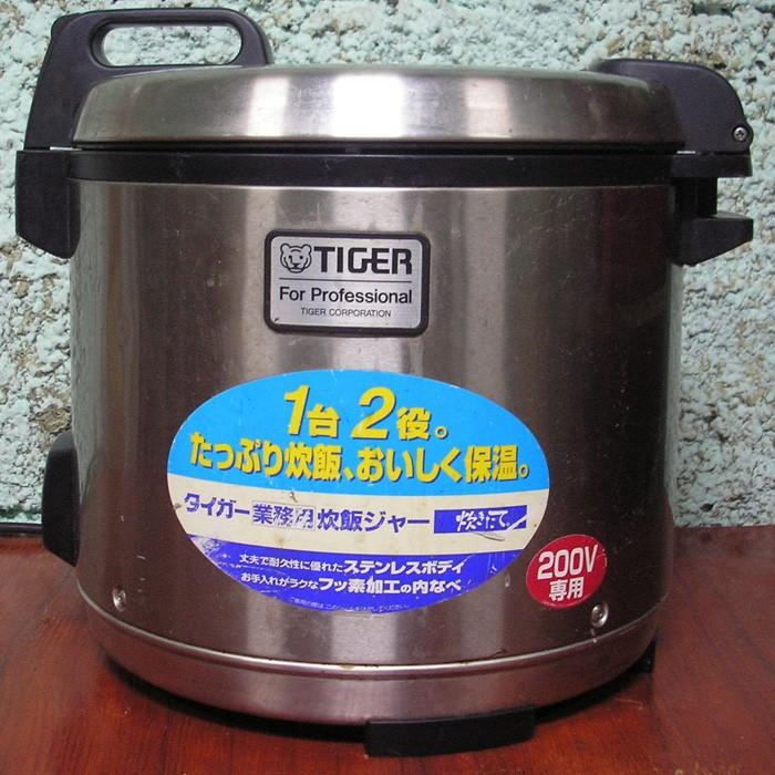 Tiger JNO-B360