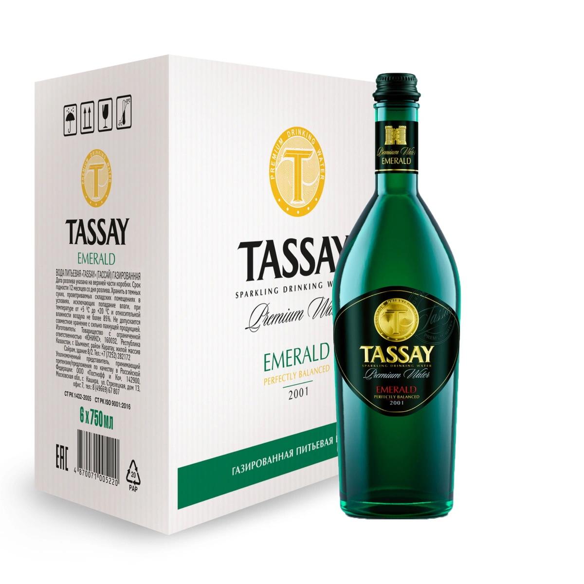 TassayEmerald