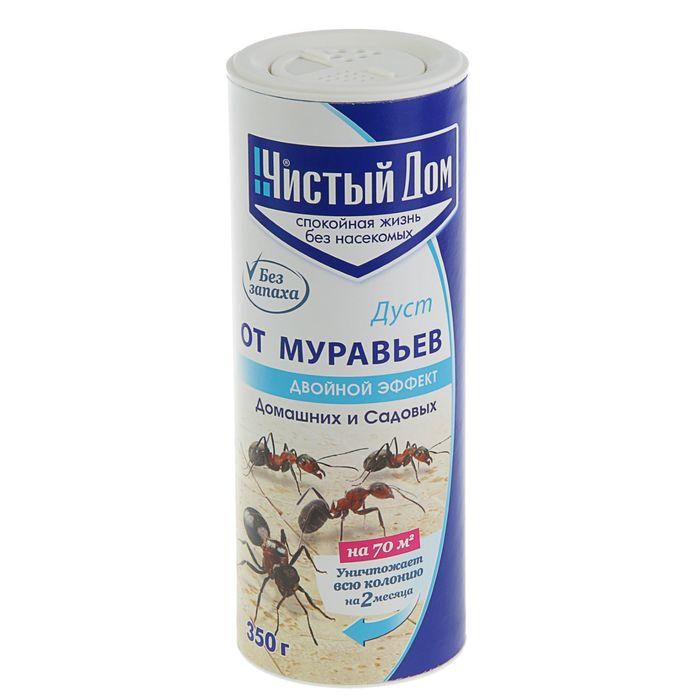 Чистый дом Дуст от муравьев