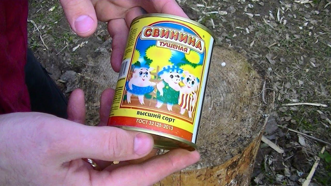 Консервы свиные «Березовский мясокомбинат»