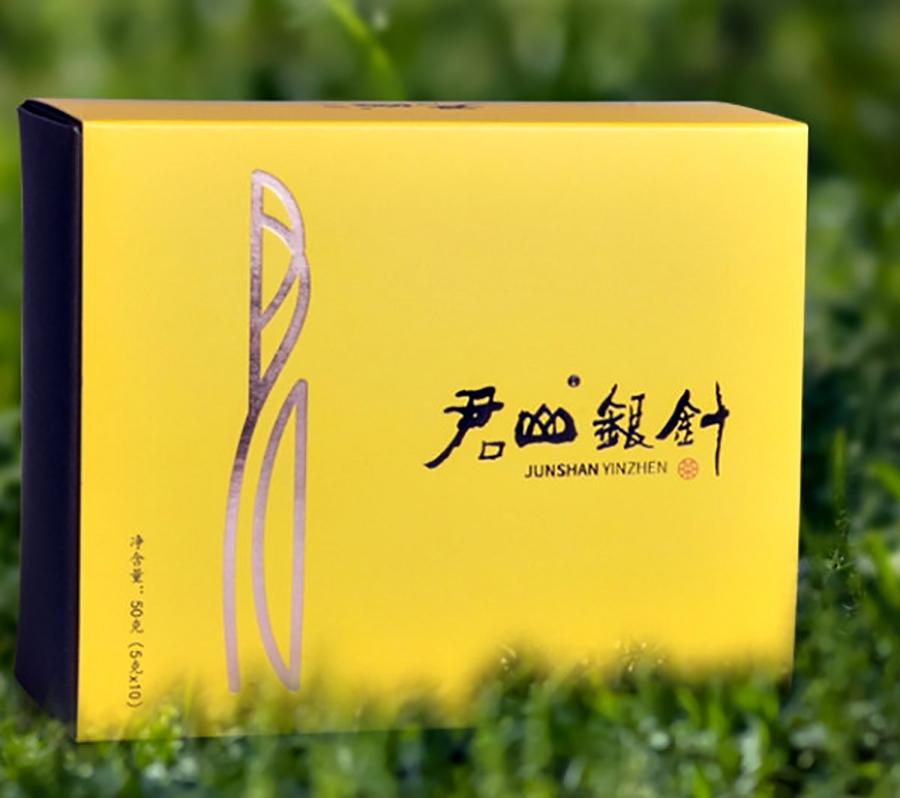 Хунань Янь Шань Инь Чжень в подарочной упаковке