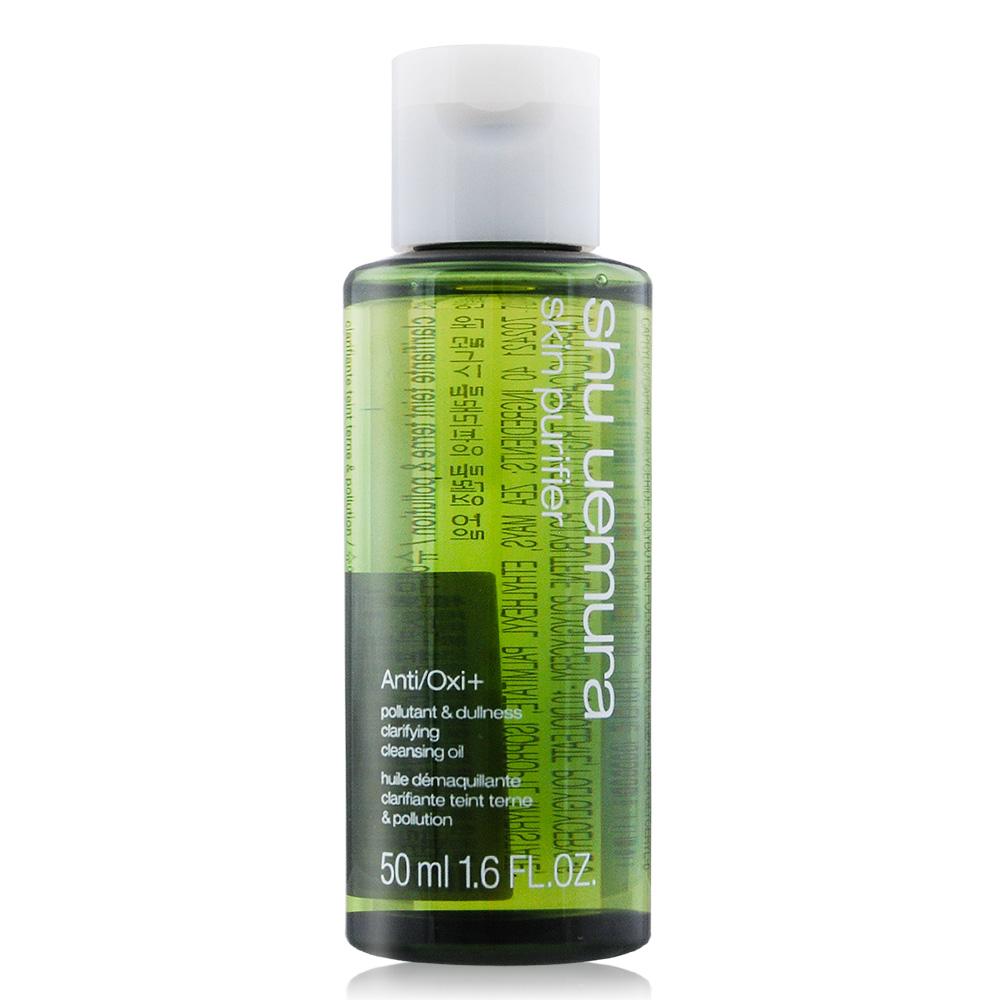 Shu Uemura skin purifier Anti/Oxi