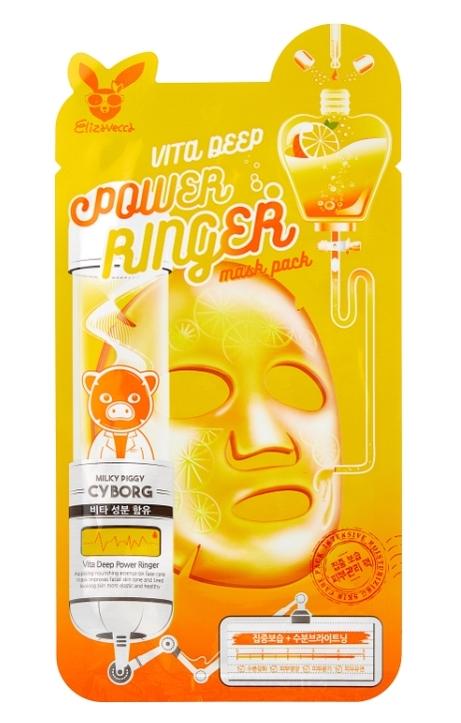 Elizavecca Vita Deep Power Ringer Mask Pack