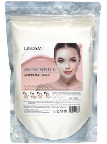 Lindsay Snow White Modeling Mask