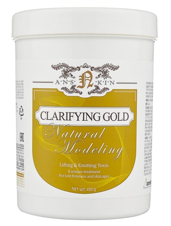 Anskin Clarifying Gold