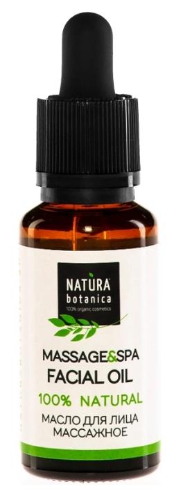 Natura Botanica Массажное