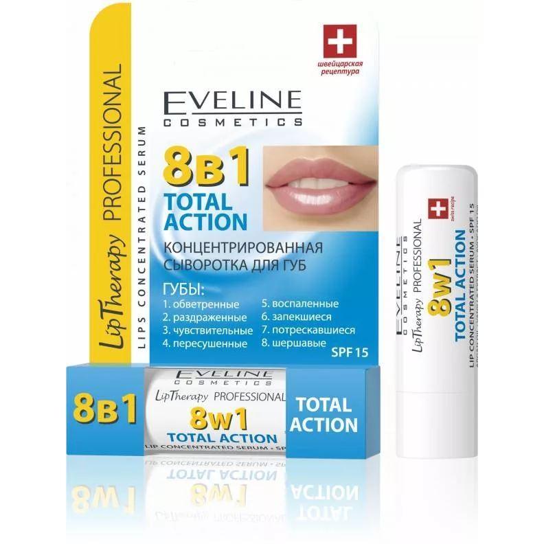 Eveline Lip Therapy