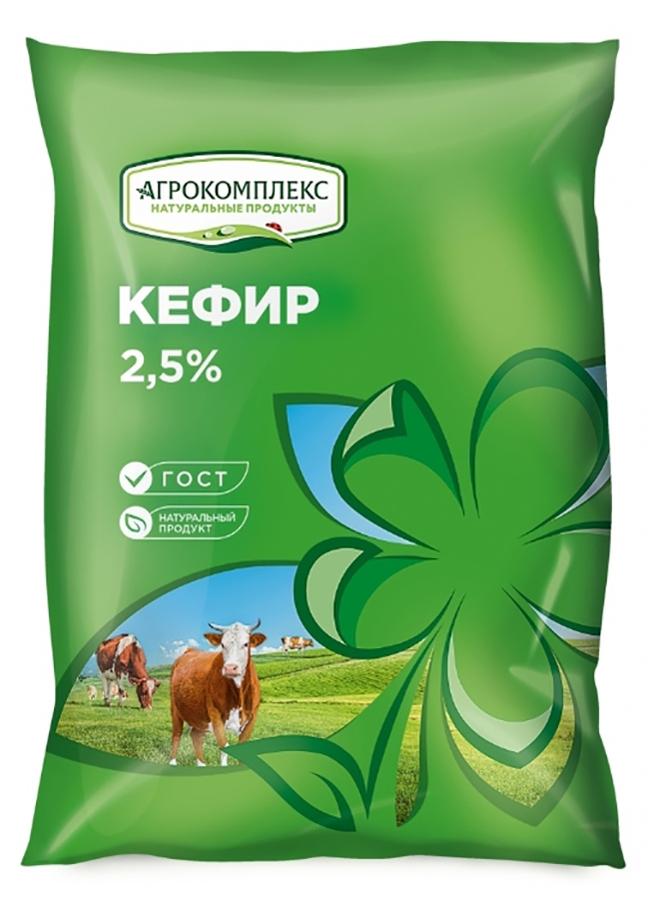 Агрокомплекс 2, 5%