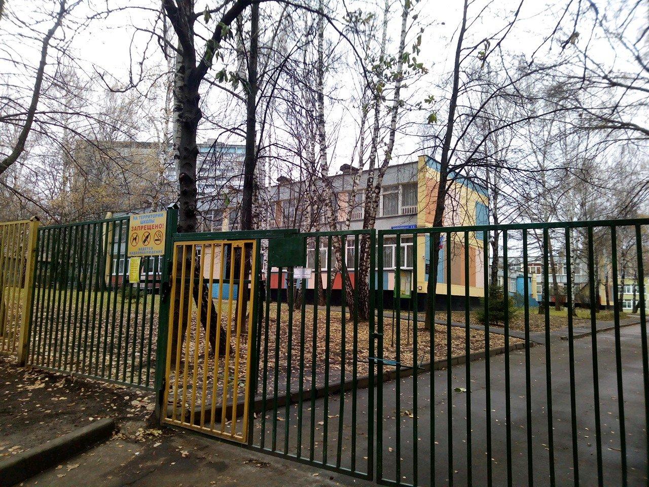 ГОУ Детский сад № 1703