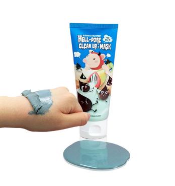 Elizavecca Milky Piggy Hell-Pore Clean Up Nose Peel-Off Mask